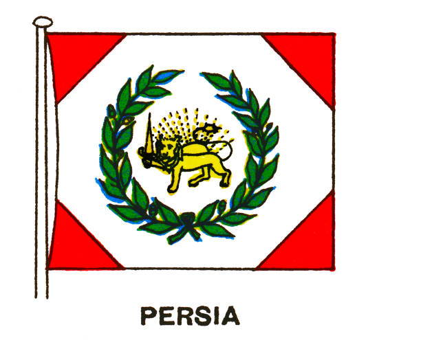 Chromolithograph of Persian Imperial Standard flag