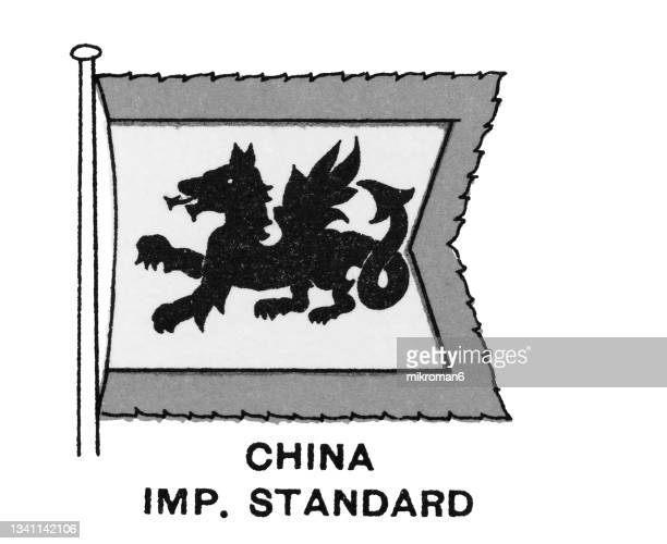 chromolithograph of qing dynasty imperial standard for the emperor of china - chromolithograph stock pictures, royalty-free photos & images