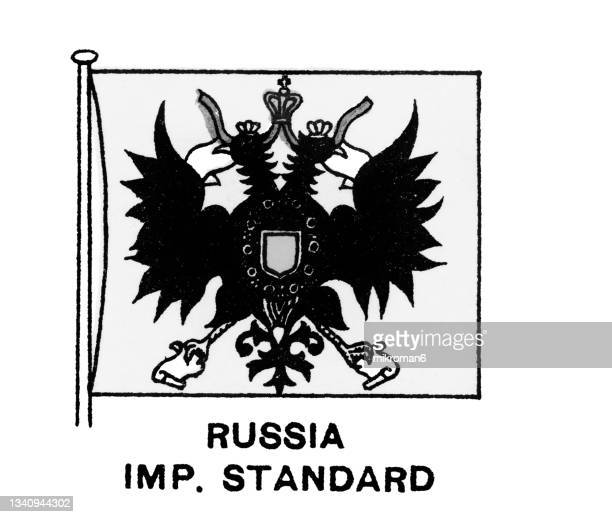 chromolithograph of russian imperial standard flag - chromolithograph stock pictures, royalty-free photos & images