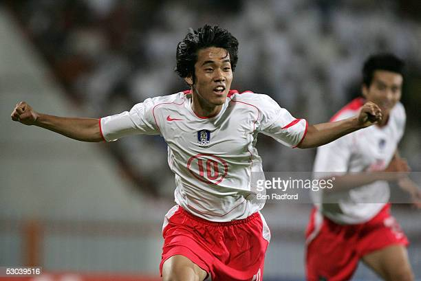 Chu Young Park of South Korea celebrates his goal during the Group A 2006 World Cup Qualifying match between Kuwait and South Korea on June 8 2005 at...