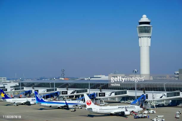 日本中部国際空港 - 中部国際空港 ストックフォトと画像