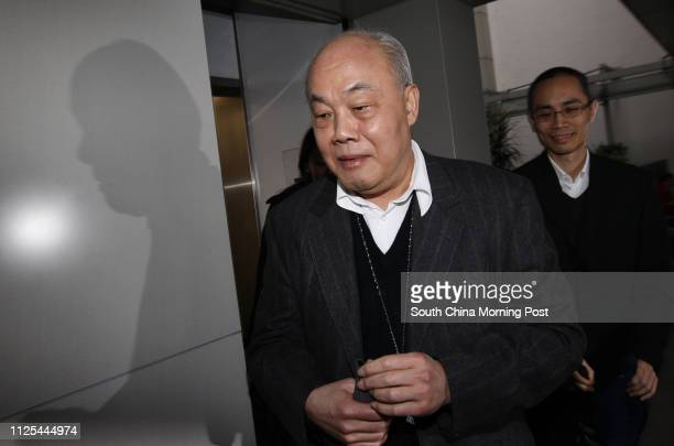 Chui Waikwan Managing Director of Fook Lam Moon Restaurant Ltd and Daniel Chui Executive Director of Fook Lam Moon Restaurant appears at High Court...