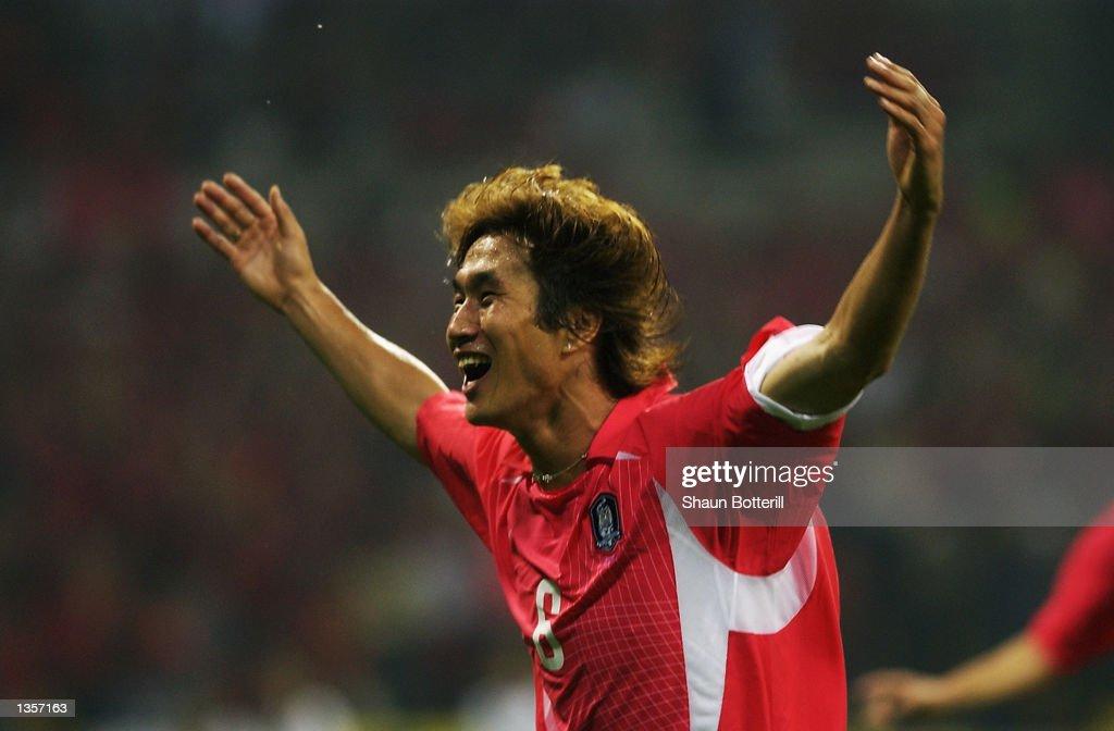 Chul Sang Yoo celebrates : News Photo