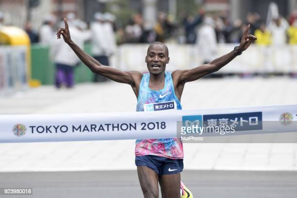 Chumba Dickson of Kenya crosses the finish line to win the men's race of the Tokyo Marathon 2018 in Tokyo Japan 25 February 2018 Some 35500 runners...