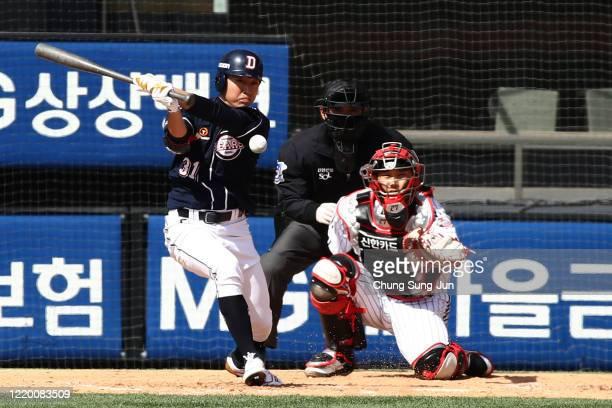 Chung Soo-bin of Doosan Bears bats during the preseason game between LG Twins and Doosan Bears at Jamsil Baseball Stadium on April 21, 2020 in Seoul,...