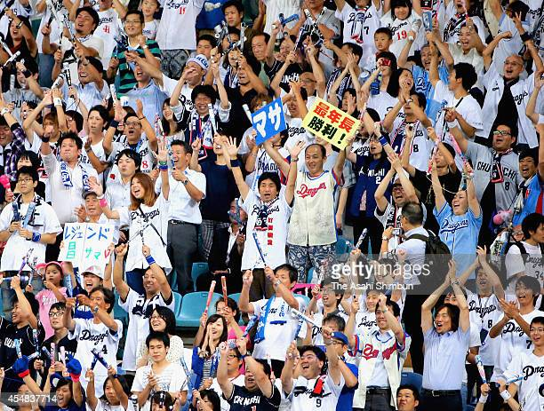 Chunichi Dragons fans cheer Masahiro Yamamoto during the Central League game against Hanshin Tigers at Nagoya Dome on September 5, 2014 in Nagoya,...