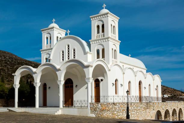 A church at Aspro Chorio,Paros island, Cyclades, Agean sea, Greece