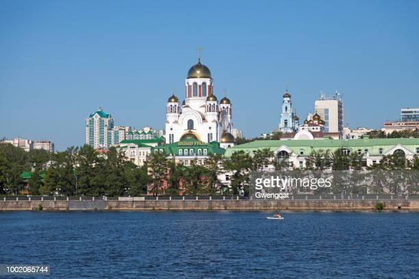 church of all saints in yekaterinburg - gwengoat foto e immagini stock