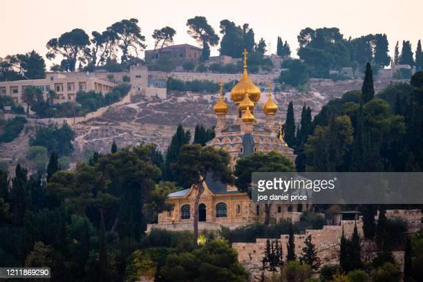 church of mary magdalene, mount of olives, jerusalem, israel - 東エルサレム ストックフォトと画像
