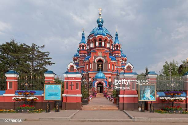 church of our lady av kazan i irkutsk - gwengoat bildbanksfoton och bilder