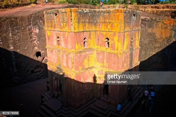Church of Saint George, Lalibela, Ethiopia