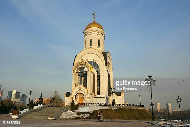 Church of Saint George, Moscow