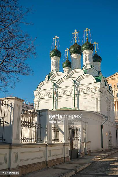 church of saint michael and fedor of chernigov, downtown moscow, russia - fedor stock pictures, royalty-free photos & images