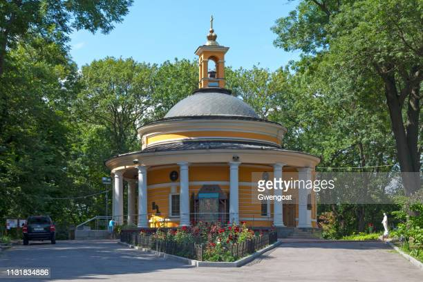 church of st. nicholas in kiev - gwengoat stock pictures, royalty-free photos & images