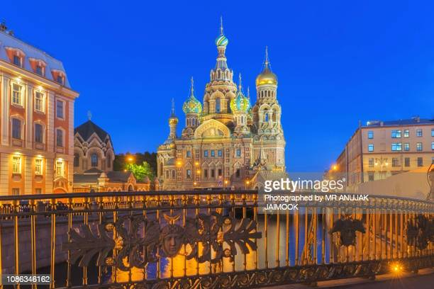 church of the savior on blood at st.petersburg, russia - st. petersburg russia stock pictures, royalty-free photos & images