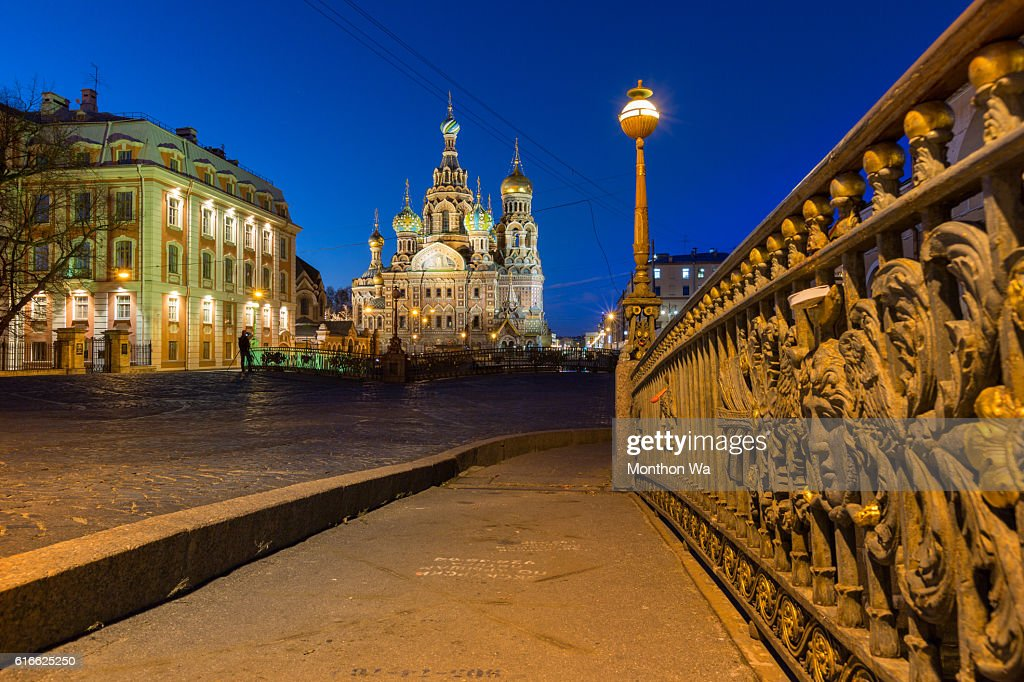 Church of the Savior on Blood, Saint Petersburg : Stock Photo