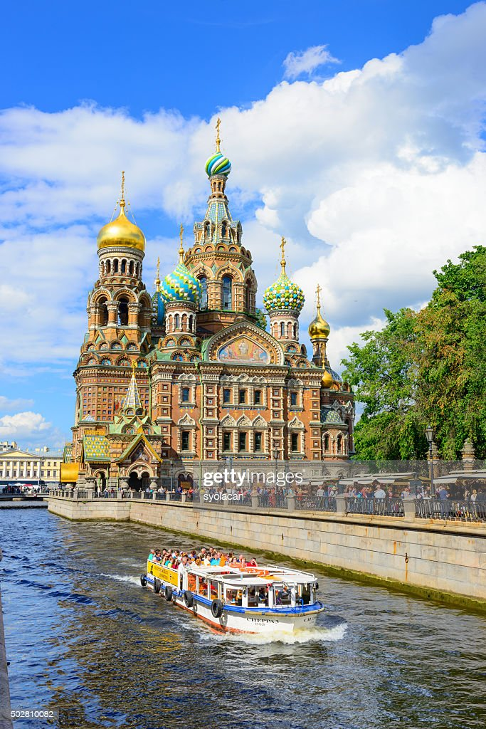 Church of the Savior on Spilled Blood, Petersburg, Russia : Stock Photo