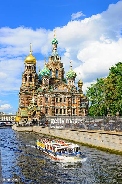 church of the savior on spilled blood, petersburg, russia - syolacan stock pictures, royalty-free photos & images