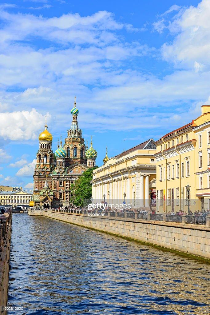 Church of the Savior on Spilled Blood, Saint Petersburg : Stock Photo