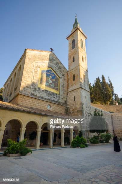 church of the visitation - john the baptist stock photos and pictures