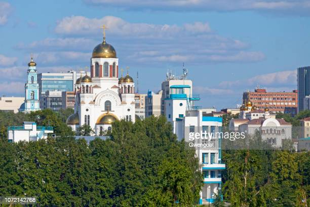 Church on Blood in Honour of All Saints Resplendent in the Russian Land in Yekaterinburg