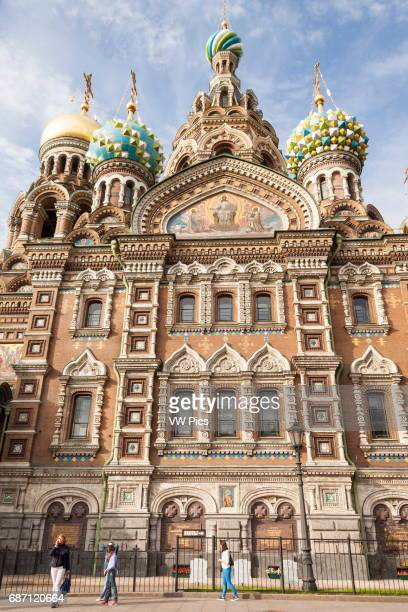 Church on Spilled Blood also Church of the Saviour on Spilled Blood St Petersburg Russia