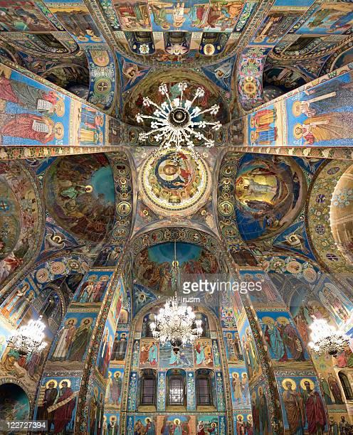 church on verschütteten blutes innen, st. petersburg, russland - kuppel stock-fotos und bilder