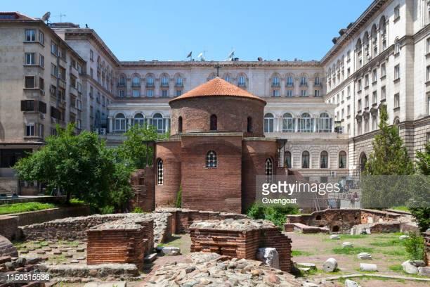 Church St. George Rotunda in Sofia