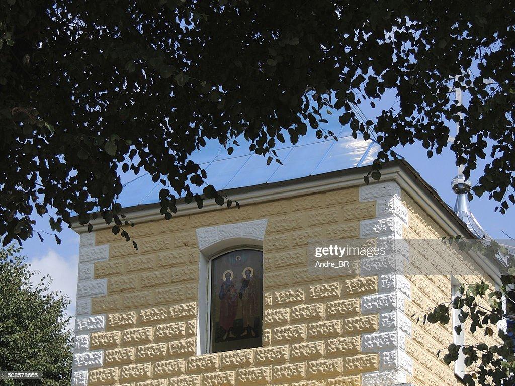 Church wall. : Stock Photo