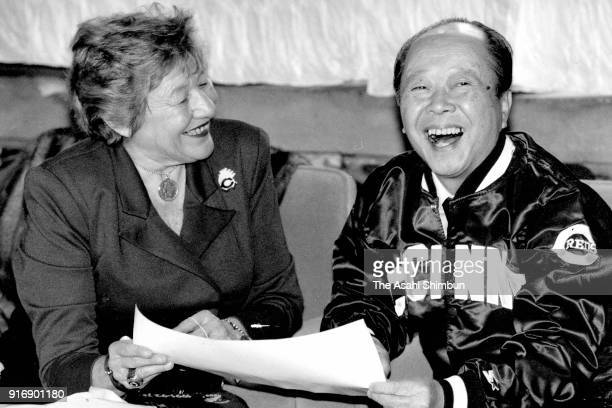 Cincinnati Reds Owner Marge Schott and Japanese Prime Minister Kiichi Miyazawa talk during their meeting at the Prime Minister's Official Residence...