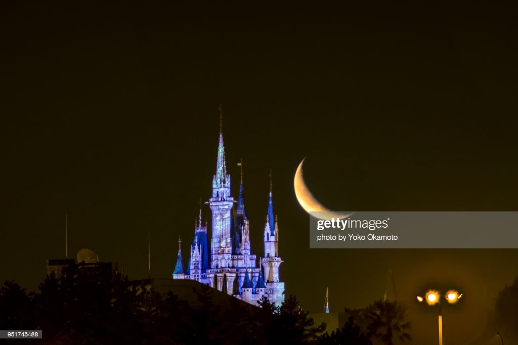 Cinderella Castle And Crescent Moon At Tokyo Disneyland Stock Photo