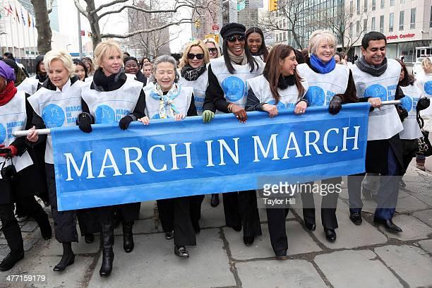 Cindy McCain Trudie Styler Ban Sootaek Kim Cattrall Naomi Campbell Muna Rihani alNasser and Nassir Abdulaziz alNasser attend the 'MARCH IN MARCH' to...