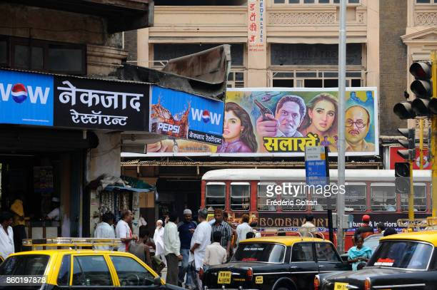 Cinema in the old district of the town of Mumbai on March 15 2012 in Mumbai India
