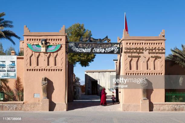 Cinema Museum of Ouarzazate