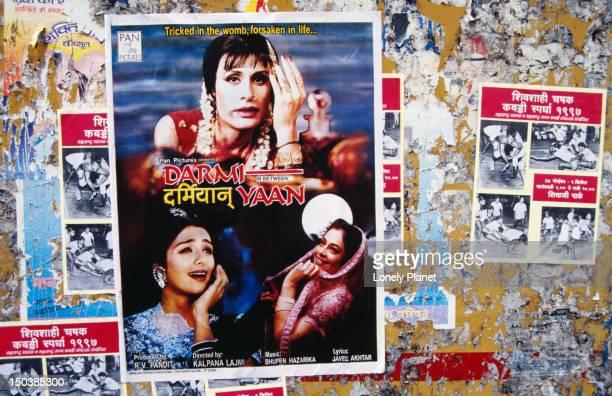 Cinema street posters - Chennai (Madras), Tamil Nadu