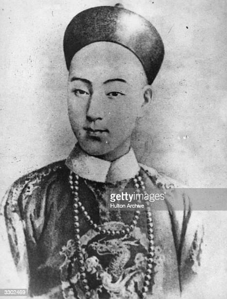 Guangxu Emperor of China from 1875 to 1908 the predecessor of PuYi the last emperor of China He probably met his death by poison