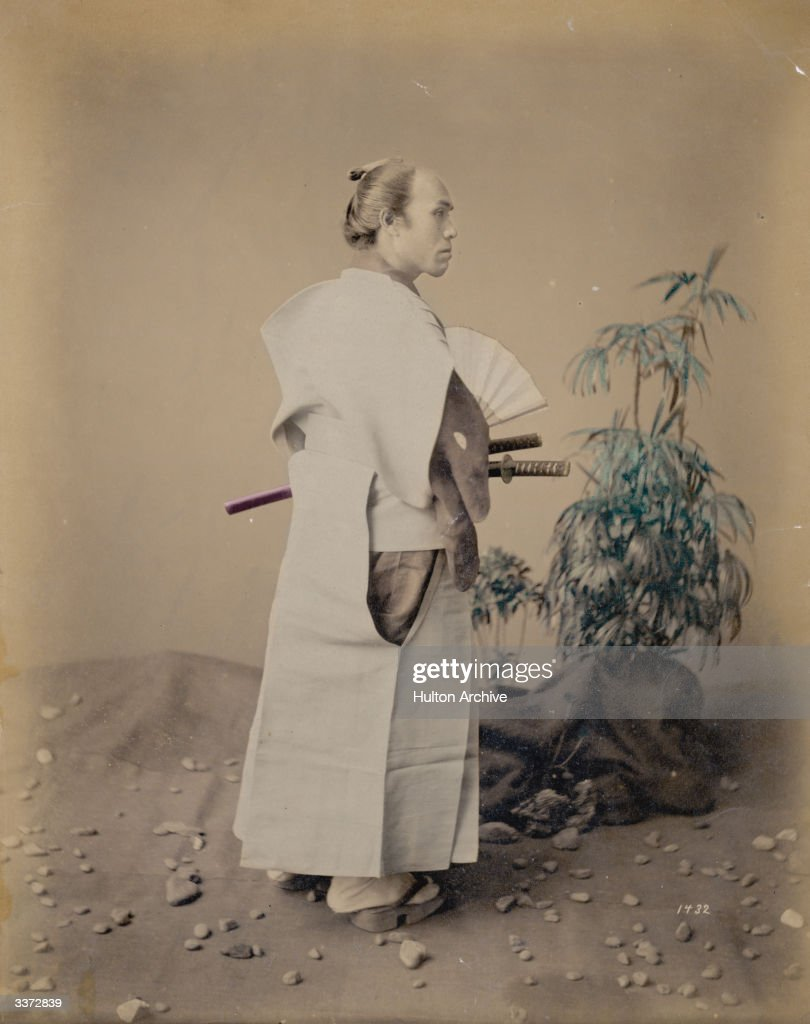 Samurai : News Photo