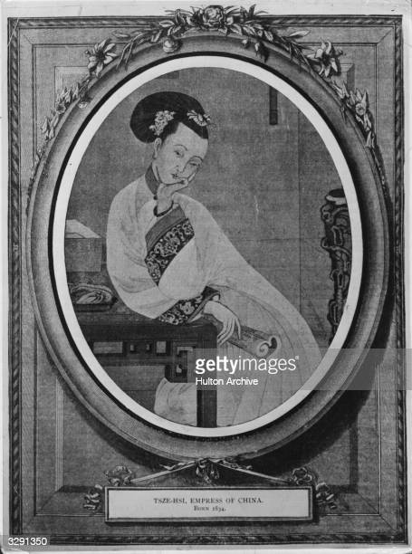 Empress TzuHsi or Cixi of China widow of Xianfeng the last Manchu Emperor and de facto ruler after his death