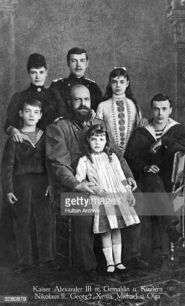The Empress Maria Fyodorovna of Russia her husband Tsar Alexander III and their children In the group are Tsar Nicholas II as Tsarevich Grand Duke...