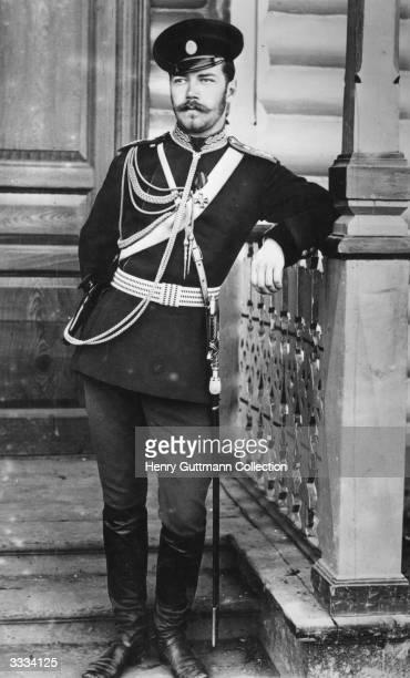 Tsar Nicholas II of Russia .