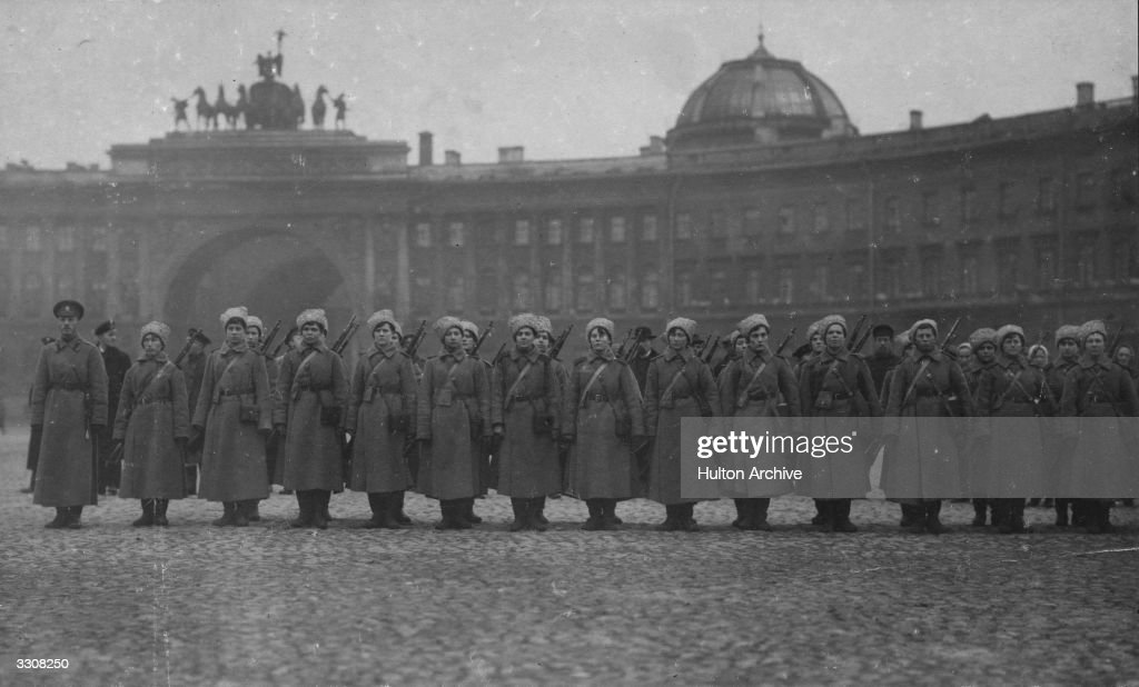 A women's battalion guarding the Staff and the Winter Palace at Petrograd (St Petersburg). Original Publication: Russian Album