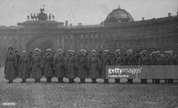 A women's battalion guarding the Staff and the Winter Palace at Petrograd Original Publication Russian Album