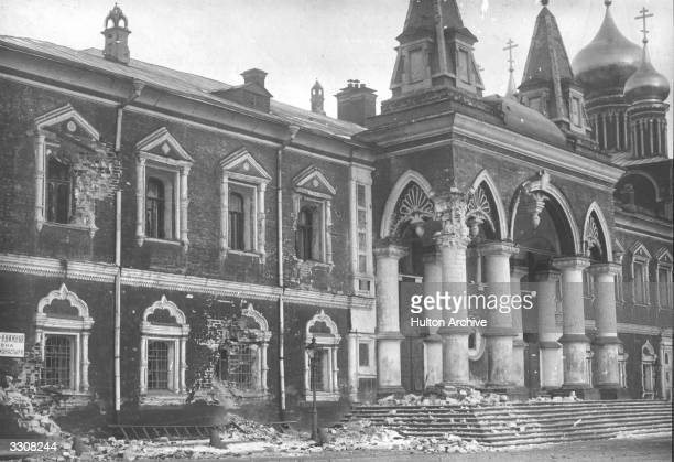 Shrapnel damage to Choodov Monastery at the Kremlin Moscow after the Russian Revolution Original Publication Russian Album