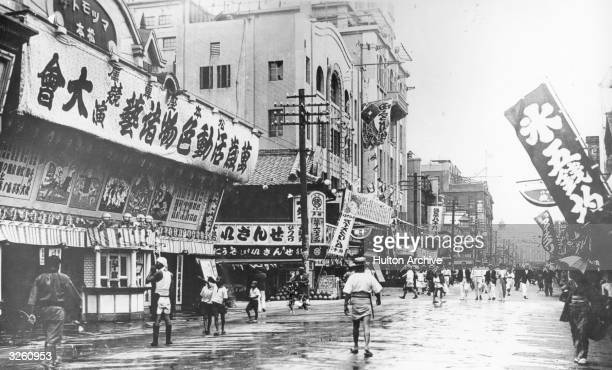 A view of Theatre Street in Kobe the port on Honshu Island on Osaka Bay at the eastern end of the Inland Sea It is one of the world's largest...