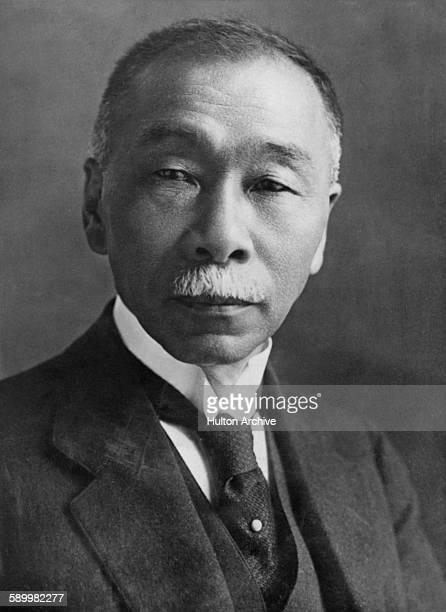 Hayashi Gonsuke the Japanese Ambassador to the United Kingdom from 1920 to 1925