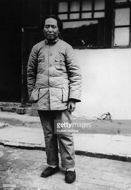 Chinese political leader Mao Tsetung as a cadet of the Chinese Communist Party