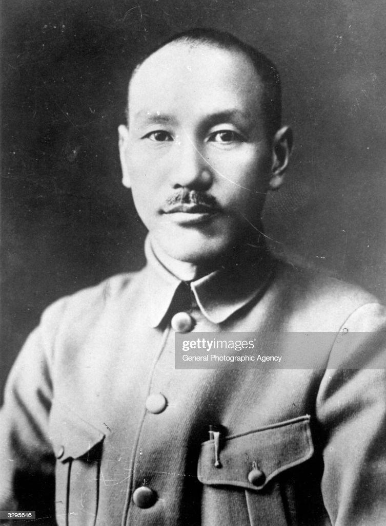 Chiang Kai Shek : News Photo