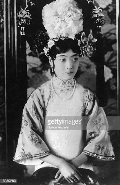 Empress of China Madame PuYi
