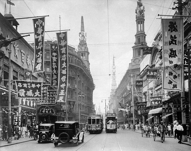 Nanking Road, downtown Shanghai with signs in the local...