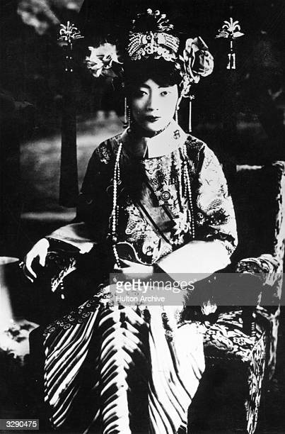 Jung Vuan PuYi who married Henry PuYi in 1922 the last Emperor of China and provincial dictator of Manchukuo She was the first Empress of Manchukuo